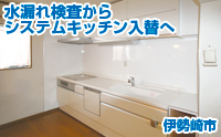 caselist_kitchen_06.jpg