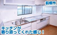 caselist_kitchen_10.jpg