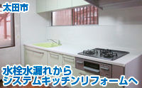 caselist_kitchen_12.jpg