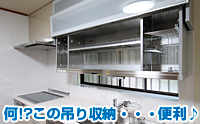 caselist_kitchen_16.jpg