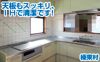 caselist_kitchen_22.jpg