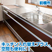 casetop_kitchen_25.jpg